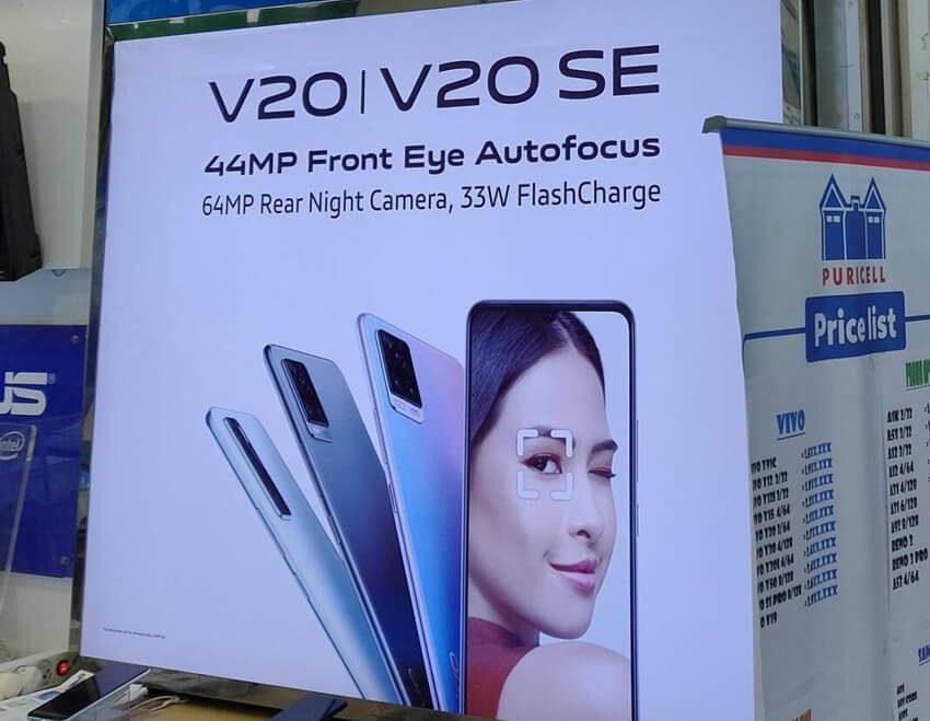 Vivo V20 SE promotional poster